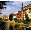 Швейцария предлагает не столь отборный и изысканный отдых